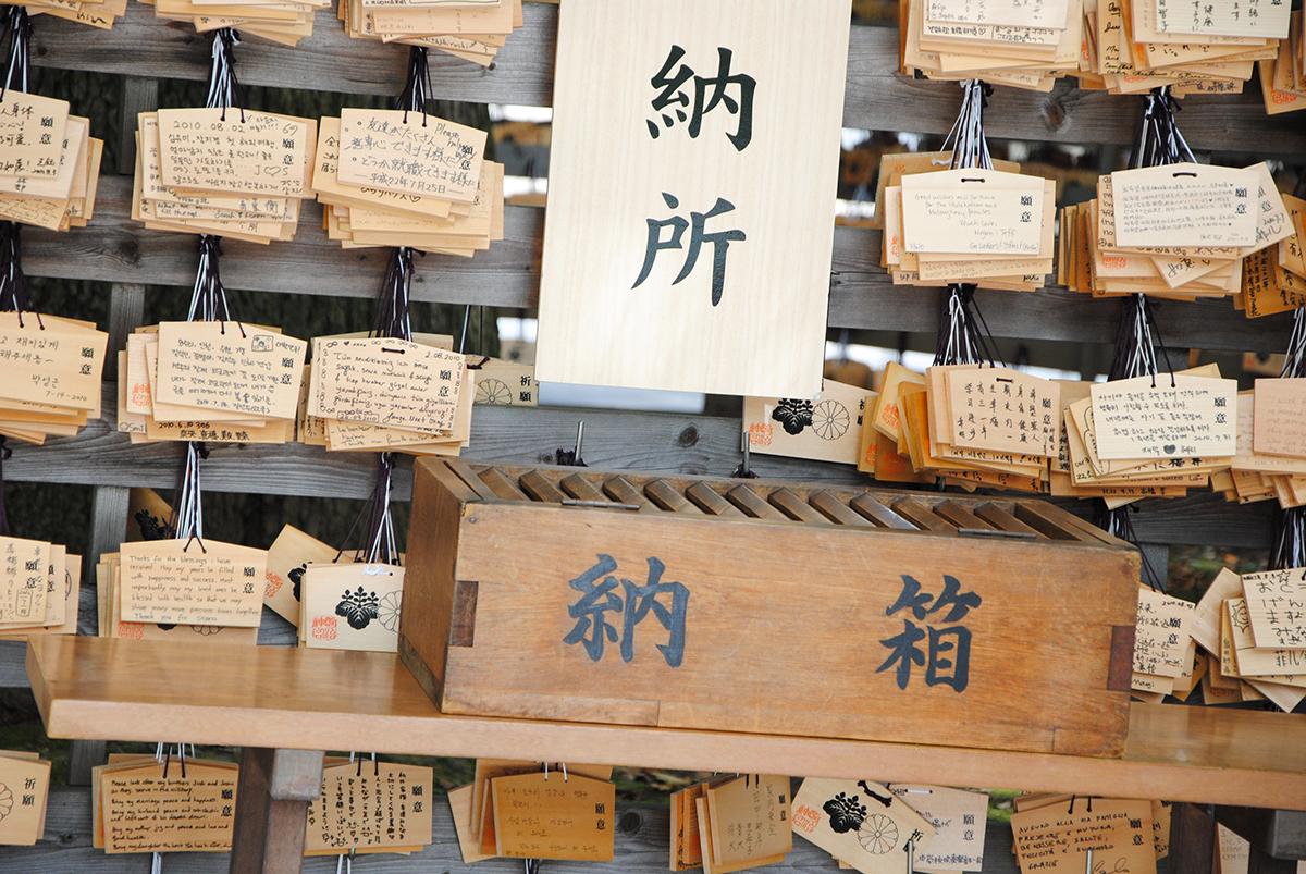 meiji jungu shrine tokyo barrel