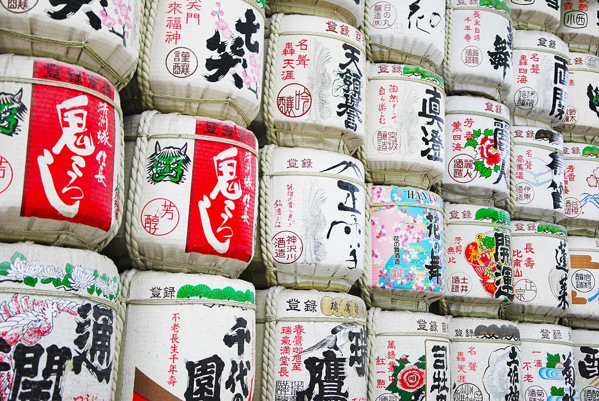 Things to do in Tokyo meiji jungu shrine tokyo barrel