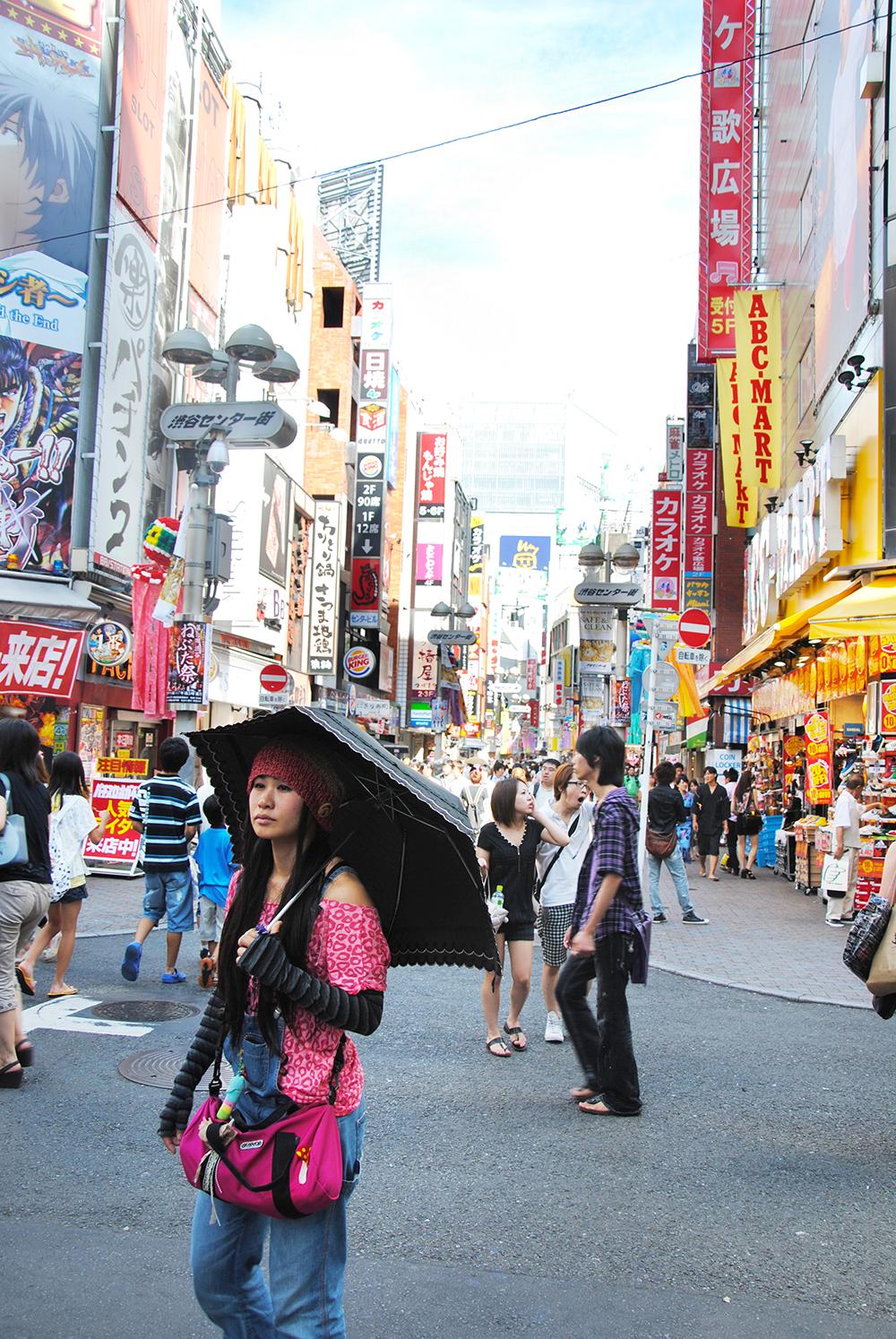 Things to do in Tokyo Shibuya shopping tokyo japan