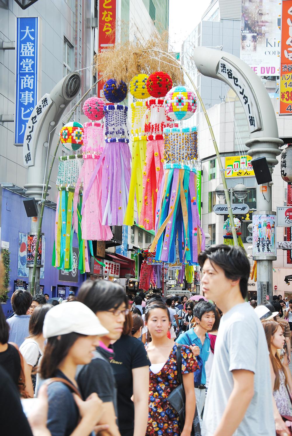 Shibuya shopping tokyo japan