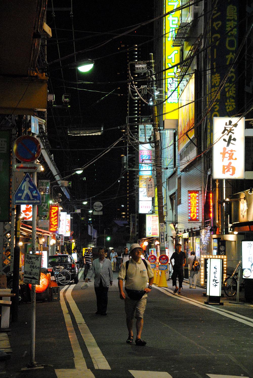 Things to do in Tokyo tokyo at night Japanese lanterns
