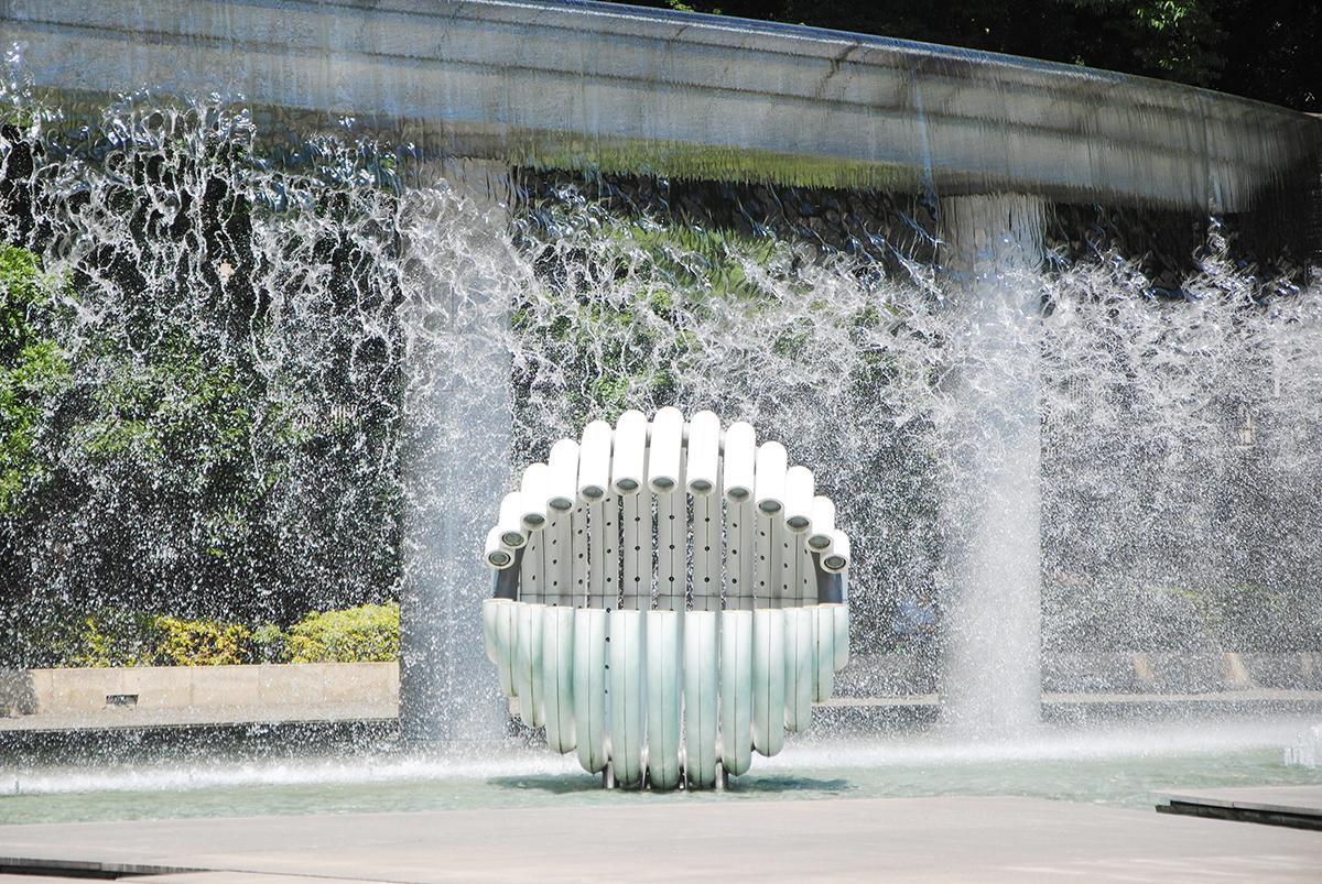 wadakura fountain park Tokyo