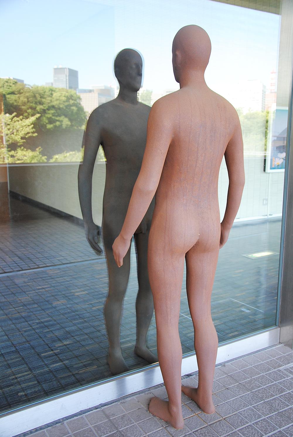 National Museum of Modern Art Tokyo